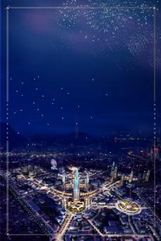 唯美城市夜景广告背景