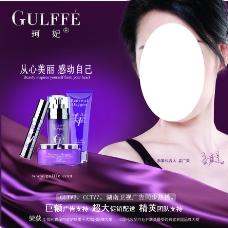 时尚大气风格彩妆护肤品 宣传单 模板下载
