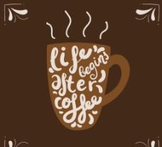 创意字母文字咖啡杯