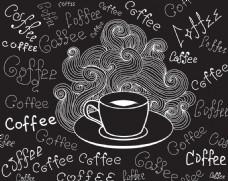 趣味时尚卡通咖啡插画