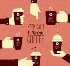 拿咖啡的手臂插画