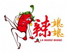 辣娘娘logo設計