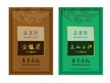 茶叶小袋子