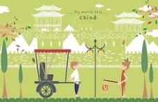 中国之旅图片