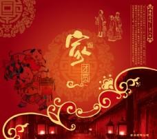 津八件传统花纹复古风娃娃侍女设计图