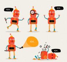 扁平卡通互联网机器人