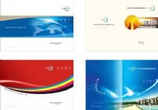 简洁大气的企业画册封面