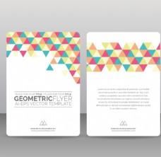 三角形装饰宣传单矢量素材图片