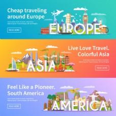 时尚创意旅行建筑插画
