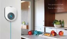 智能空气净化器家电产品jpg