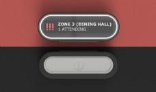 创意的安全防护紧急按钮jpg素材