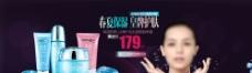 淘宝商城化妆品首页海报设计图片