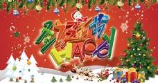 圣诞节雪人淘宝海报