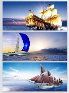 扬帆起航公司文化展板背景图片