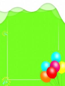 卡通展板儿童绿色白云psd背景活动温馨