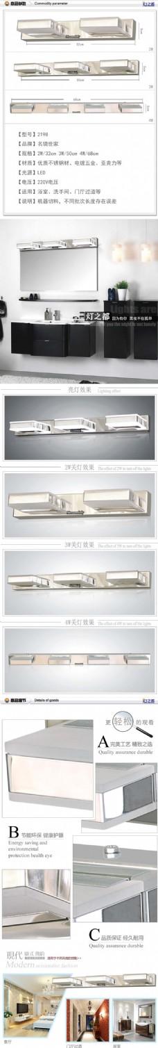 墙壁节能灯管-灯具描述