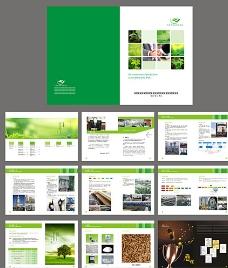 企业画册模板下载图片