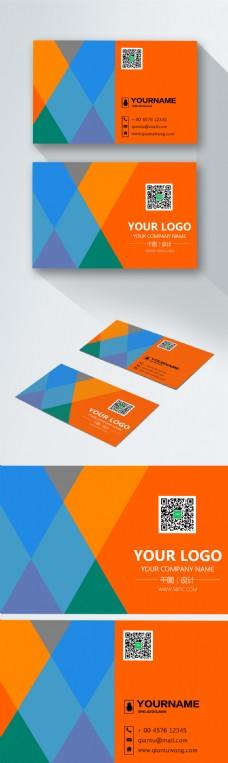 简约橙色几何商务名片设计