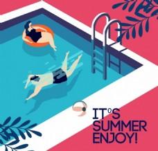 夏日度假AI矢量元素