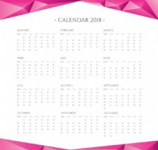 简洁紫红色新年日历