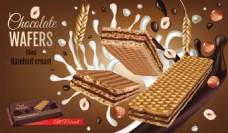巧克力果仁威化插画