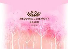 粉色唯美水彩大树插画