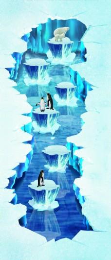 冰川3D效果图2