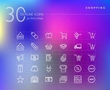 网上购物图标矢量设计