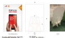 红米note4G桌卡图片