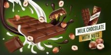 甜蜜的果仁巧克力插画