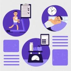 健康生活模式矢量素材下载