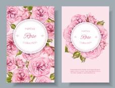 粉色唯美手绘玫瑰花插画