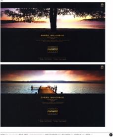 中国房地产广告年鉴 第一册 创意设计_0158