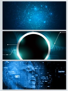 蓝色科技淘宝海报背景