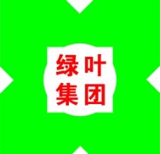绿叶集团标志图片