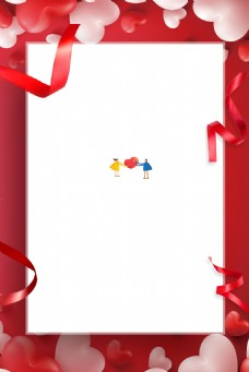 红色爱心情人节海报背景设计