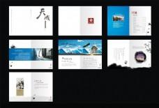 房地产建筑画册设计矢量素材