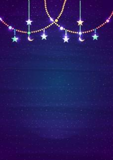 矢量节日灯光灯火紫色炫彩背景