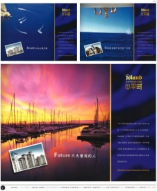 中国房地产广告年鉴 第一册 创意设计_0164