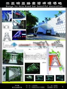 室内设计作品展示40