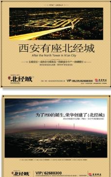 地產海報  高檔房產圖圖片