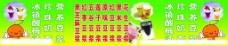 营养豆浆图片