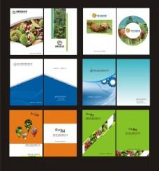 养殖画册封面设计