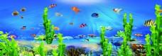 鱼缸背景图装饰背景