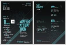洗车宣传单 海报