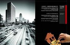 東臨15 VI設計 宣傳畫冊 分層PSD