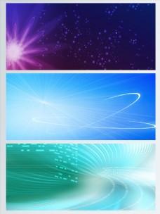 互联科技光效背景