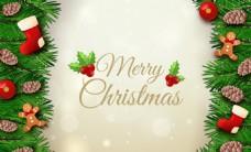 圣诞装饰品节日海报