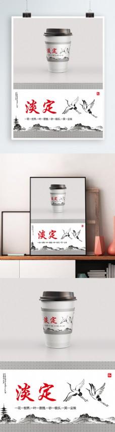 中国风禅意风格咖啡杯奶茶杯套模板设计