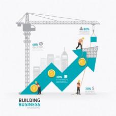 创意商务建筑插画